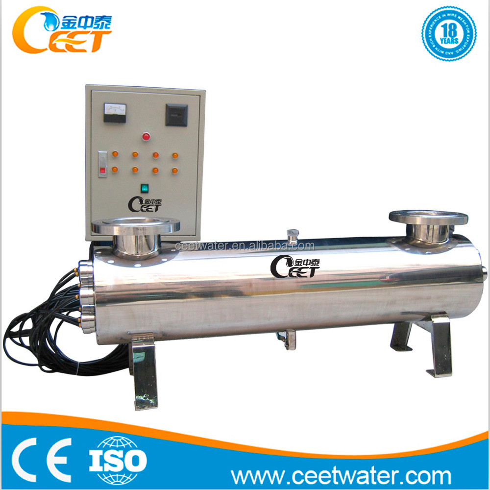 100 ton/hour hand cleaning Ultraviolet Filter UV Water Sterilizer Purifier