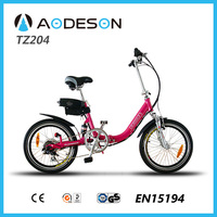 "20""mini folding electric vehicle with PAS system,24v/10ah lithium battery ,250w 8fun brand brushless geared hub motor"