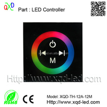 Cheapest RF Wireless Touch LED Controller RGB LED Controller DC12-24V LED Light Strips dedicated rgb controller with remote led