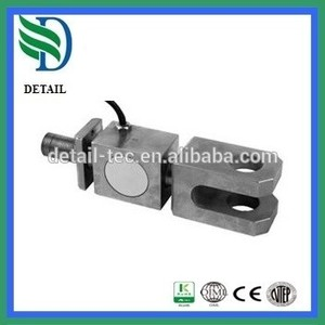 2017 Hot sale wholesale hanging scale weight sensor parallel beam load cell