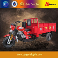 Strong Design 250cc Motor Tricycle/Tricycle Cargo/cargo motorcycle