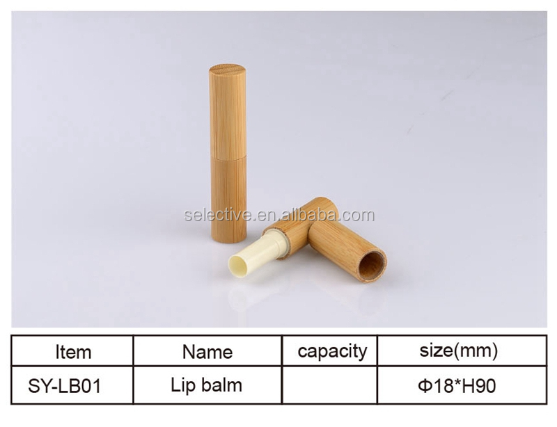 SY-LB01 bamboo lip balm.jpg