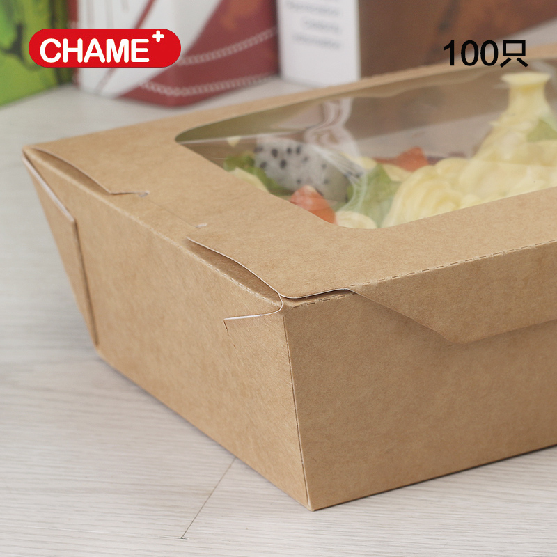 white paper food box, fast food take out food container