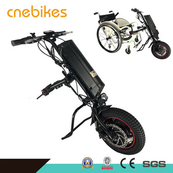 Rehabilitation Therapy Supplies 36v 350w Electric attachable handcycle for wheelchair converts