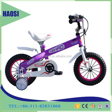 2016 china new kids bicycle manufacture baby bike child bicycle Hebei factory
