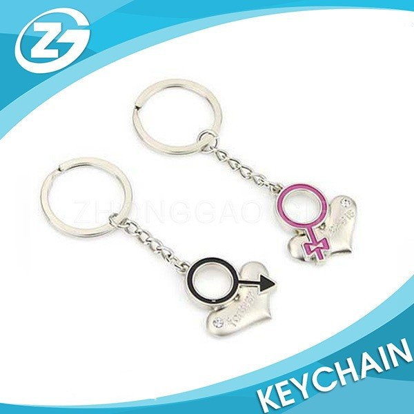 Silver Couple Keychain Love Keychain Key Ring