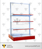 /product-detail/most-popular-gondola-shelving-supermarket-equipment-60288149720.html
