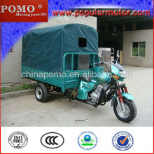 New Hot Sale Cheap Cargo Three Wheel Flatbed Trike