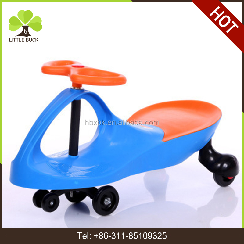 Children Original Plasma Car CE Test Report, cheap kids swing car, Baby Swing car for sale