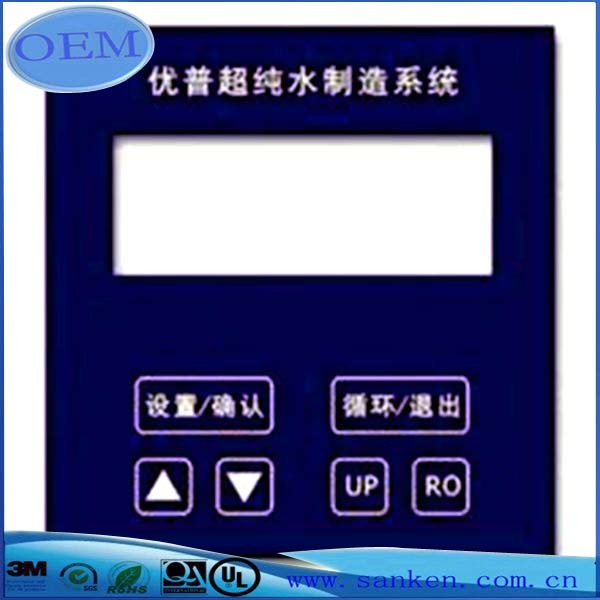 Professional plastic graphic overlay manufactured in China