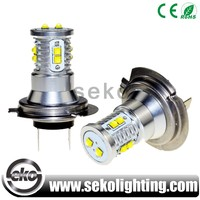 H7 50w Fog Light Bulbs White 6000K High Power Non Canbus