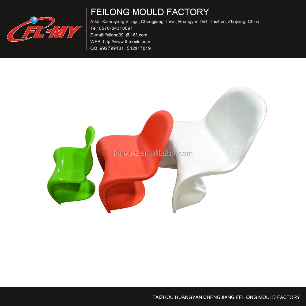 kids spa chair plastic injection mould maker