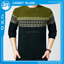 2017 woolen design man latest sweater designs for men