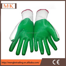 liquid latex rubber gloves