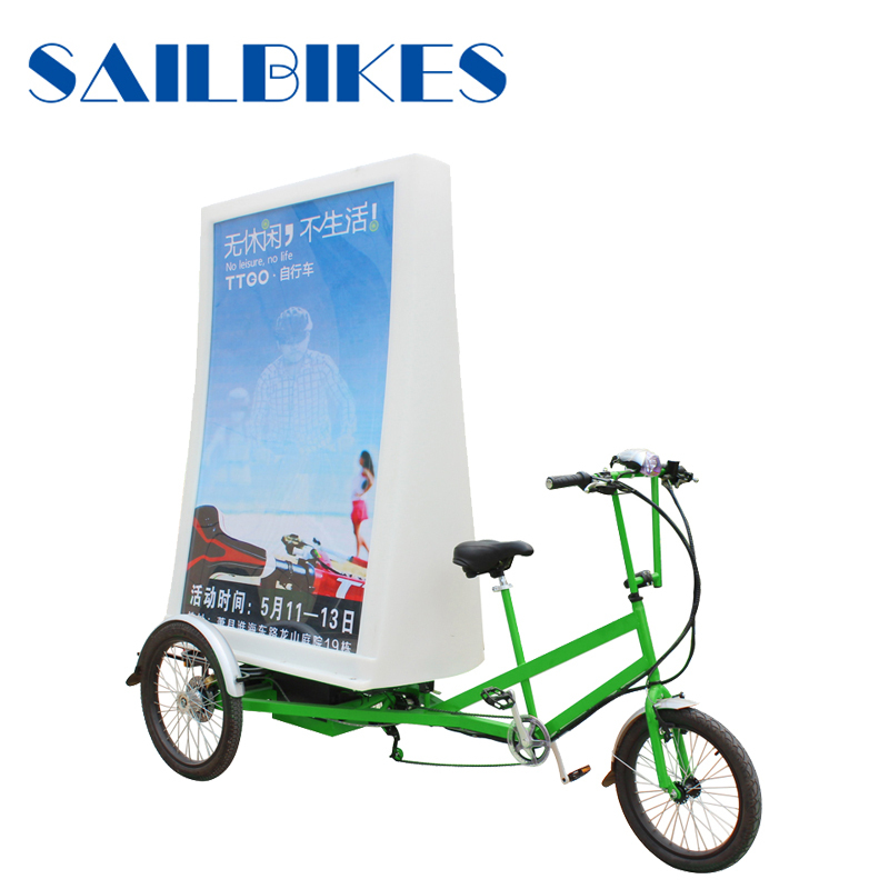 Mobile Advertising Tricycle For Sale