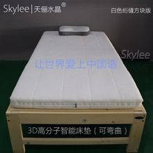 skylee 10cm thickness high-end quality thin bed mattress