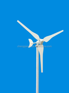 2 meter wind turbine blades 5kw wind power generator mill