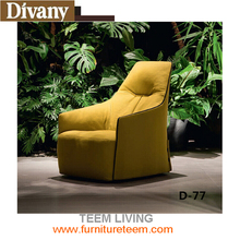 Fancy living room italy style PU leather leisure hotel bar waiting VIP single seat graceful modern fabric sofa