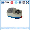 GSM GPRS Wireless Remote Reading Water