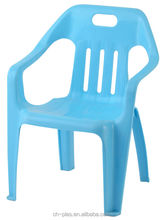 Kindergarten Furniture Children Stackable Plastic Chair