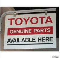 High Quality Auto zone genuine spare parts Export