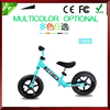 Mini Kids Balance Bike For 2 Year Old For Kids