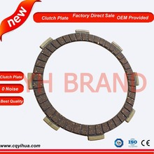 ISO9001 factory clutch disc,oem cg125 clutch plate,motorcycle clutch plate