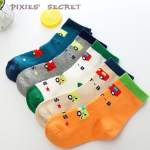 bus Shape comfortable soft touch baby socks for spring and summer,autumn