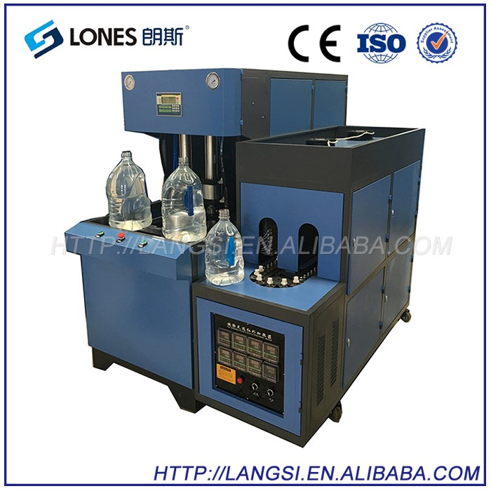 LONES LS-B5L-2 2 Cavity 1500bph Juice Bottles Semi Automatic Plastic PET Blowing Machines