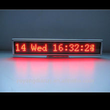 Latest technology mini led display with digital clock