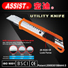 High quality 18mm utility cutter knife, plastic handle ABS plastic utility knife