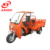 Made in China  250cc Double rear wheel tricycle lifan motos Automatic unloading tricycle/cargo tricycle