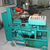 16-40mm Automatic Steel Rebar Screw Threading Machine