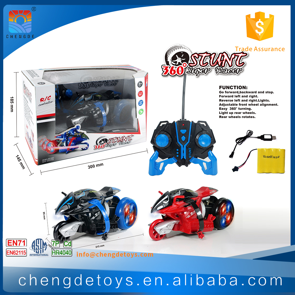 Battery Charger Toy Motorcycle For 2017 Electric Small Toy Motorcycle With RC