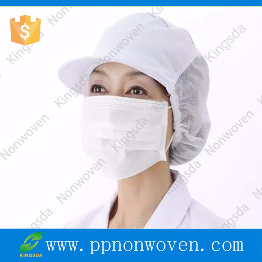 Hospital use PP melt blown nonwoven fabric for disposable face masks