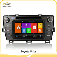 In dash 10% discount DVD GPS navigation toyota prius with car radio Bluetooth
