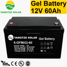 12v 60ah lead acid gel northstar agm battery