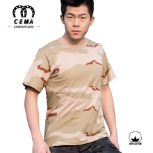 OEM service camo clothing cotton tactical military t-shirt