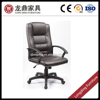 LD-6166 hot sell modern high quality high back adjustable leather office chair