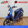 FJ-FHTZ, 500w 12ah long distance electric scooter bicycle