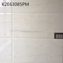 Foshan bathroom floor tile from Sincere