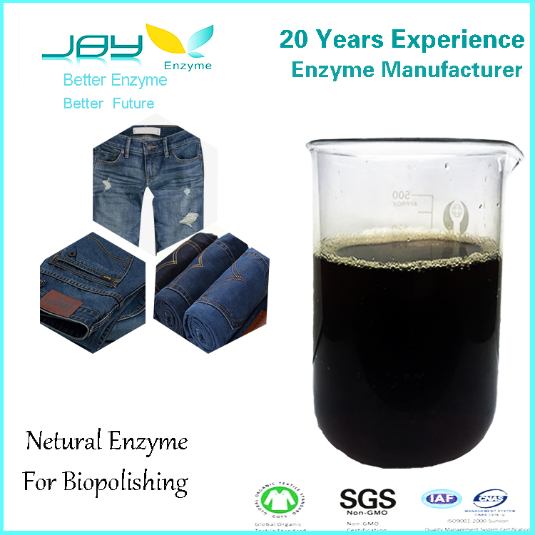 high quality and best price cellulase used for denim washing cut hair finishing