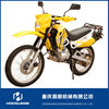 Good quality China made off road motorcycle