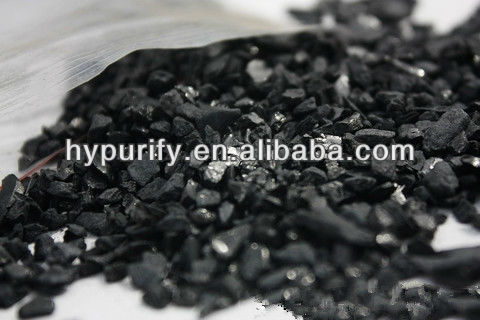 Hongye supply best nut shell activated carbon for water purification