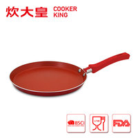 2015 Aluminum pan fry without oil CKD30C
