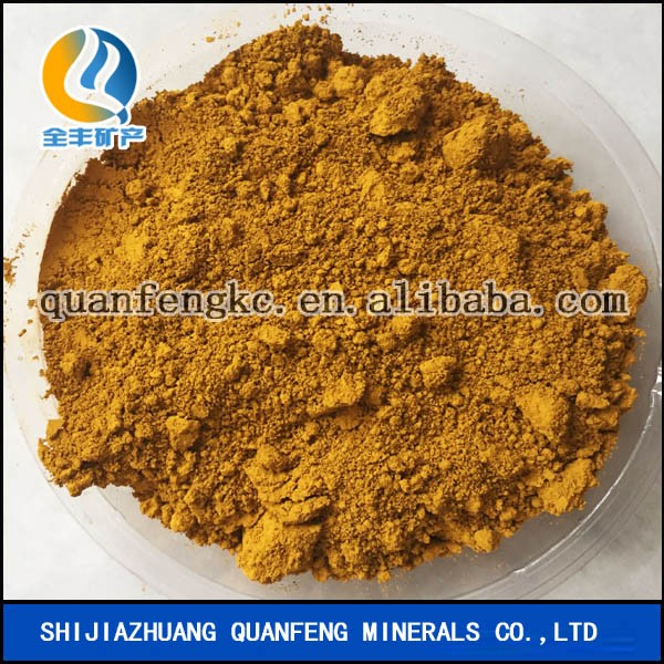 Organic Pigment food grade Dyeing/Printing powder iron oxide color pigment