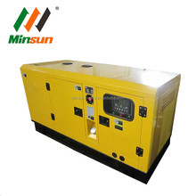 small genset 20kva home use enclosed generator by yangdong engine