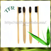 Eco friendly bamboo charcoal toothbrush wholesale
