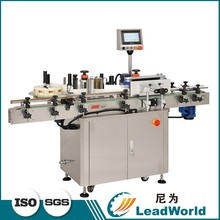 Professional Adhesive Sticker Roll Type Labeling Machine
