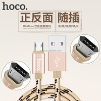 HOCO U6 Micro USB double sided plug data charging cable 1.2m for Android nylon knitted wire charger copper core sync cord 2.4A